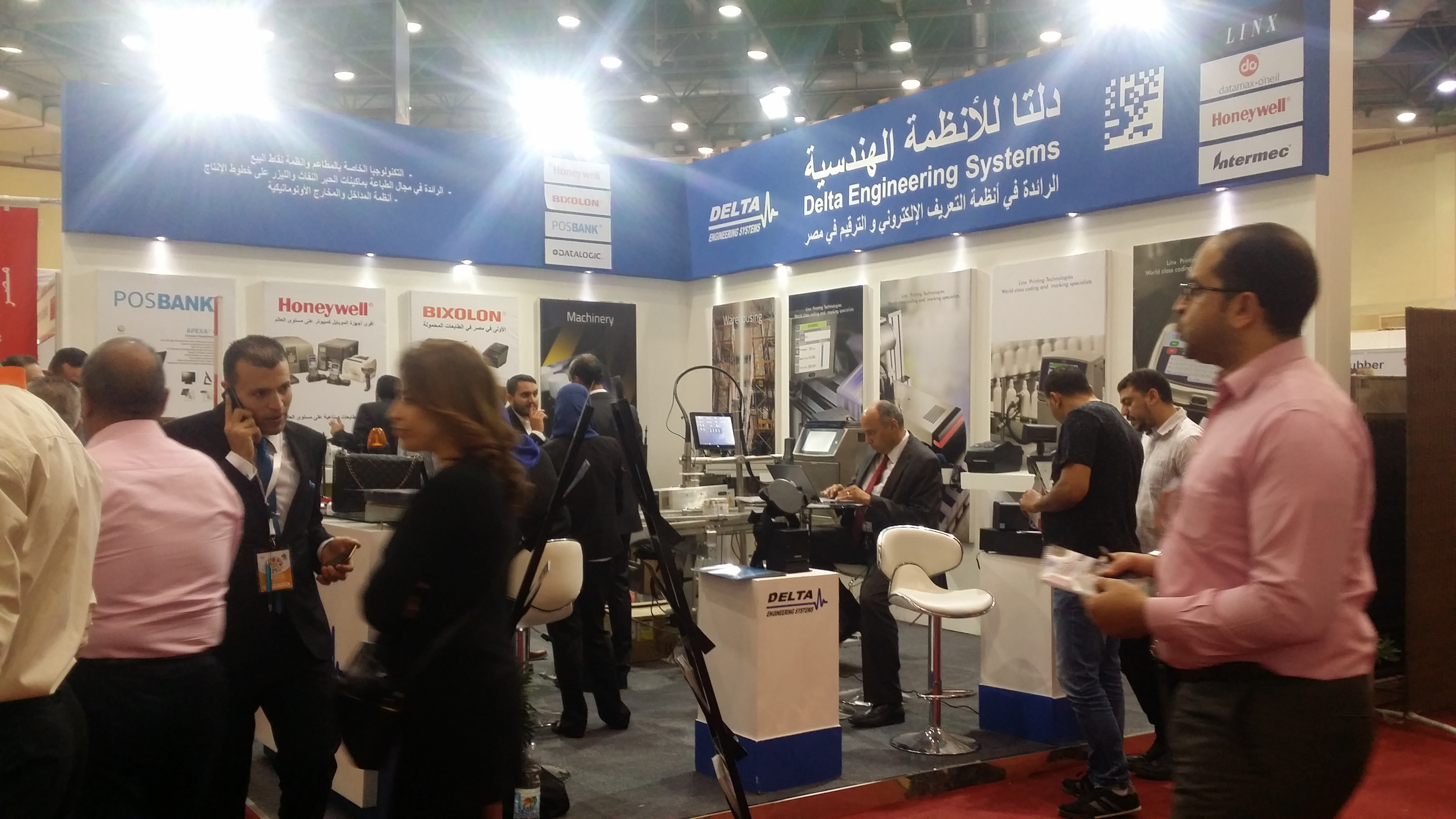 HACE HOTEL EXPO exhibition 2018   Delta Engineering Systems